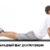 Парадный шаг для потенции: как правильно выполнять упражнение