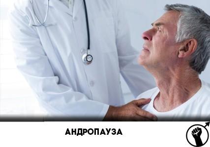 гипотрофия яичек у мужчин лечение