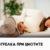 Грелка при цистите: можно ли прогревать при лечении?