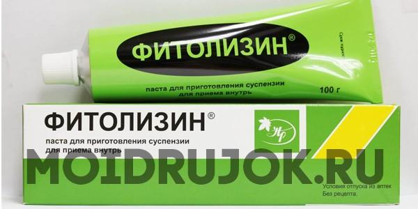 фитолизин или уролесан что лучше при цистите