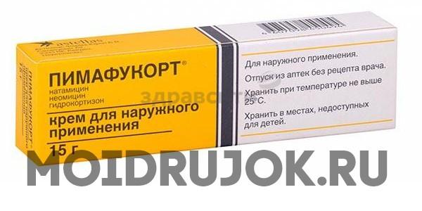 баланопостит у мужчин мази для лечения и антибиотики